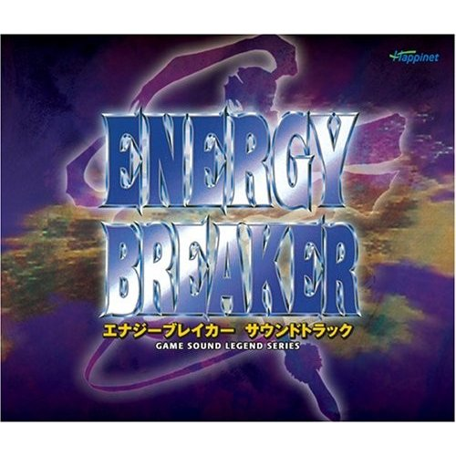 エナジーブレイカー サウンドトラック(GAME SOUND LEGEND SERIES) 中古商品 アウトレット