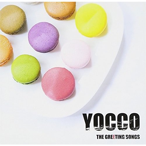 THE GREETING SONGS 中古商品 アウトレット