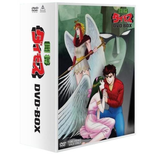 闘将ダイモス DVD-BOX(初回生産限定) 中古