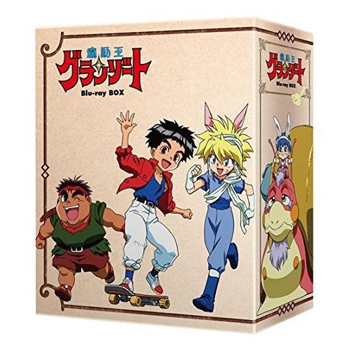 魔動王グランゾート Blu-ray BOX 中古