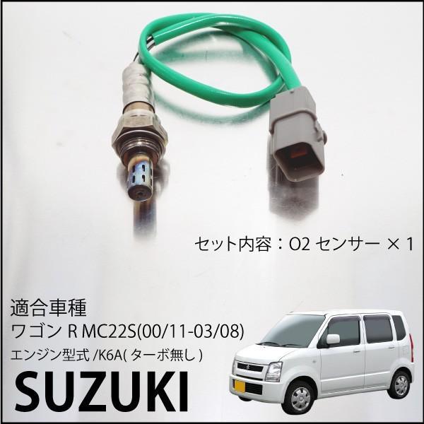 Maxgear Sensor Motor/ölstand 21-0012