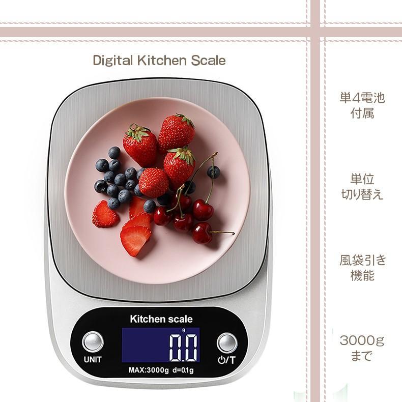 デジタルスケール キッチンスケール デジタル計量器 高精度センサー 計量範囲0.1g〜3000g 電池付き  単位設定 風袋引き機能 お菓子作り|zestnationjp