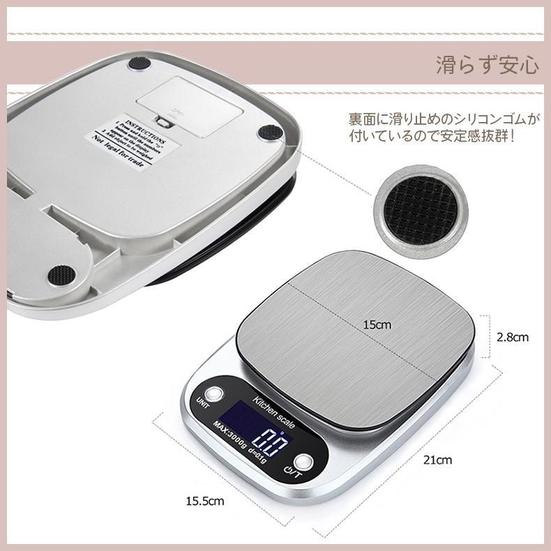 デジタルスケール キッチンスケール デジタル計量器 高精度センサー 計量範囲0.1g〜3000g 電池付き  単位設定 風袋引き機能 お菓子作り|zestnationjp|07