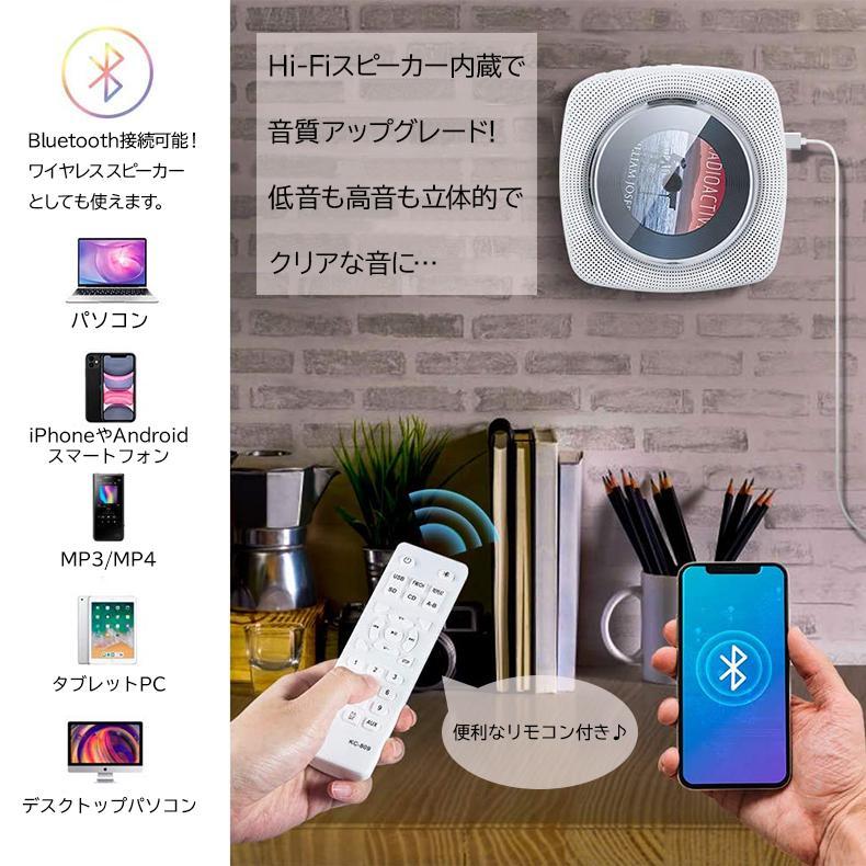 卓上CDプレーヤー 卓上&壁掛け式 ポータブル CDラジオ HiFi高音質 Bluetooth/CD/FM/USB/A対応 日本語説明書付き|zestnationjp|02