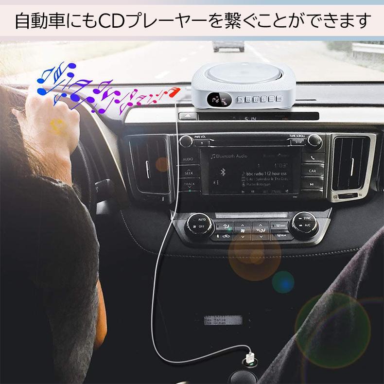 卓上CDプレーヤー 卓上&壁掛け式 ポータブル CDラジオ HiFi高音質 Bluetooth/CD/FM/USB/A対応 日本語説明書付き|zestnationjp|04