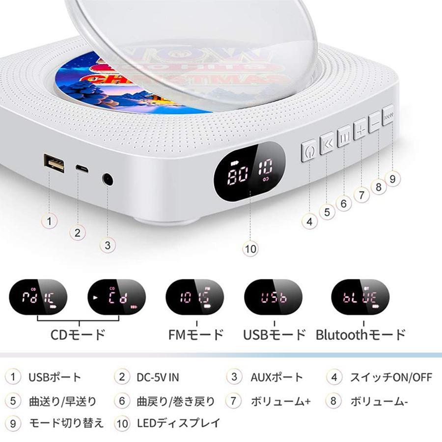卓上CDプレーヤー 卓上&壁掛け式 ポータブル CDラジオ HiFi高音質 Bluetooth/CD/FM/USB/A対応 日本語説明書付き|zestnationjp|05