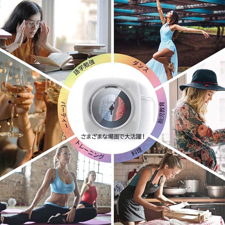 卓上CDプレーヤー 卓上&壁掛け式 ポータブル CDラジオ HiFi高音質 Bluetooth/CD/FM/USB/A対応 日本語説明書付き|zestnationjp|07