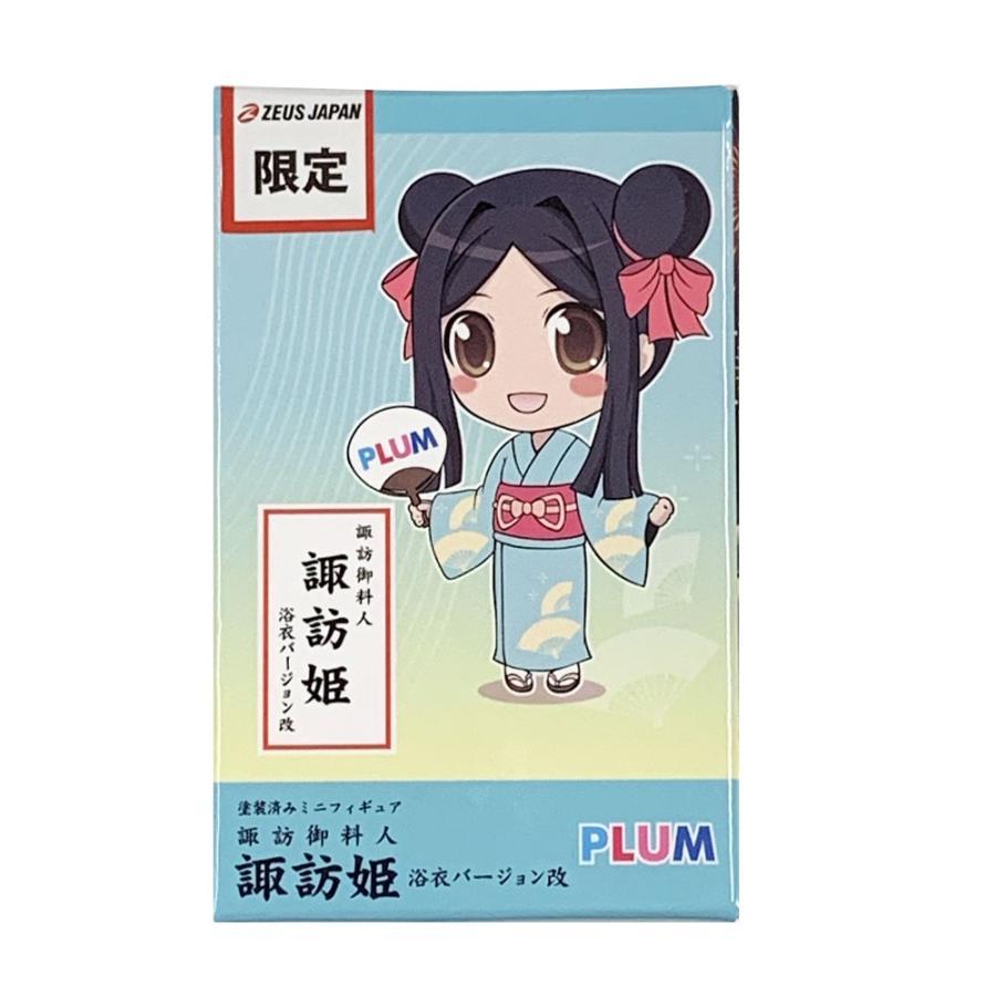 諏訪姫ミニフィギュア 浴衣バージョン改 ゼウスジャパン限定|zeus-japan|02