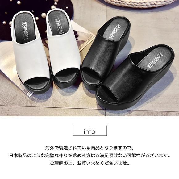 厚底サンダル レディース ウェッジソール 歩きやすい  サボ サンダル 軽い  オフィス スリッパ クロッグ ミュール 黒 白 今だけ送料無料|zipangu-store|15