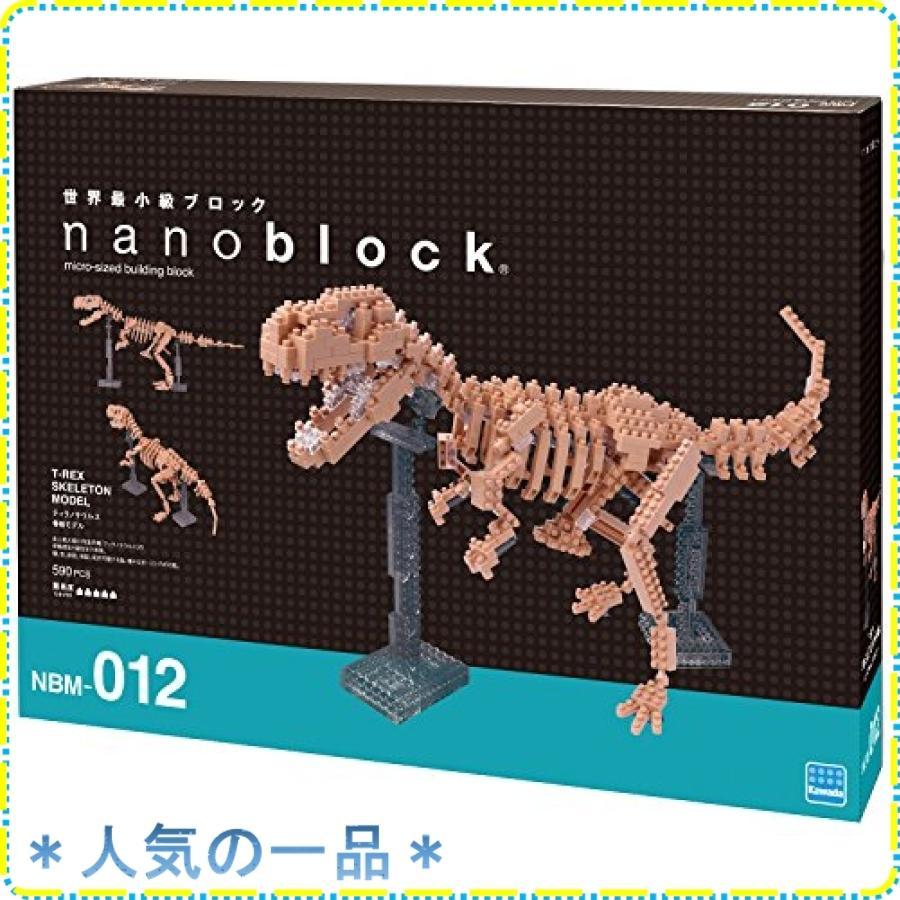 ナノブロック ティラノサウルス骨格モデル NBM-012|zisukuzi|02