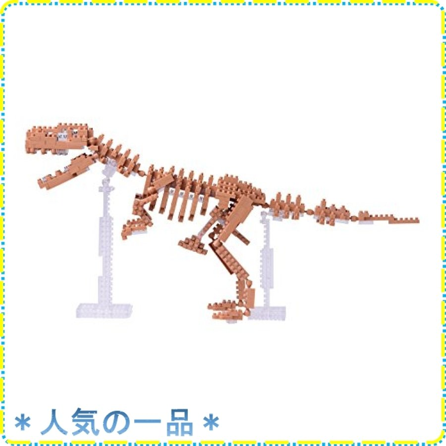 ナノブロック ティラノサウルス骨格モデル NBM-012|zisukuzi|03