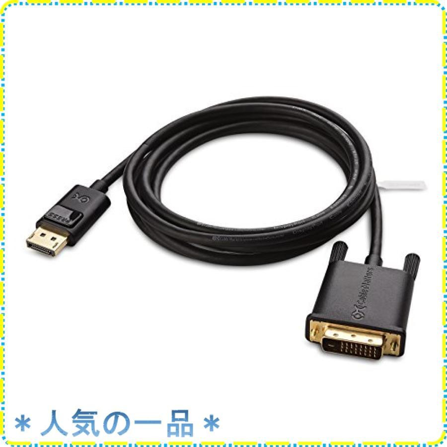 Cable Matters DisplayPort DVI 変換ケーブル 2m ディスプレイポート DVI 変換ケーブル DP DVI 変換 1080P解像度 金メッキコネ|zisukuzi|02