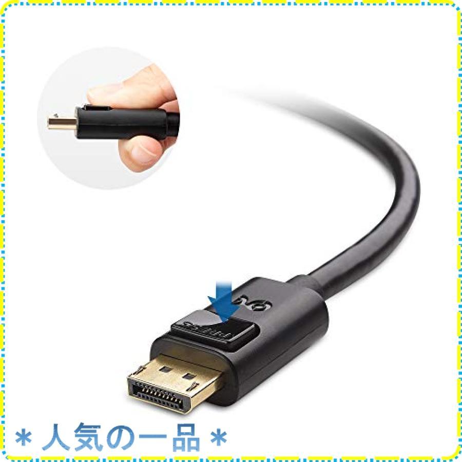 Cable Matters DisplayPort DVI 変換ケーブル 2m ディスプレイポート DVI 変換ケーブル DP DVI 変換 1080P解像度 金メッキコネ|zisukuzi|05