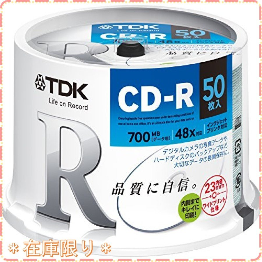 TDK データ用CD-R 700MB 48倍速対応 ホワイトワイドプリンタブル 50枚スピンドル CD-R80PWDX50PE zisukuzi