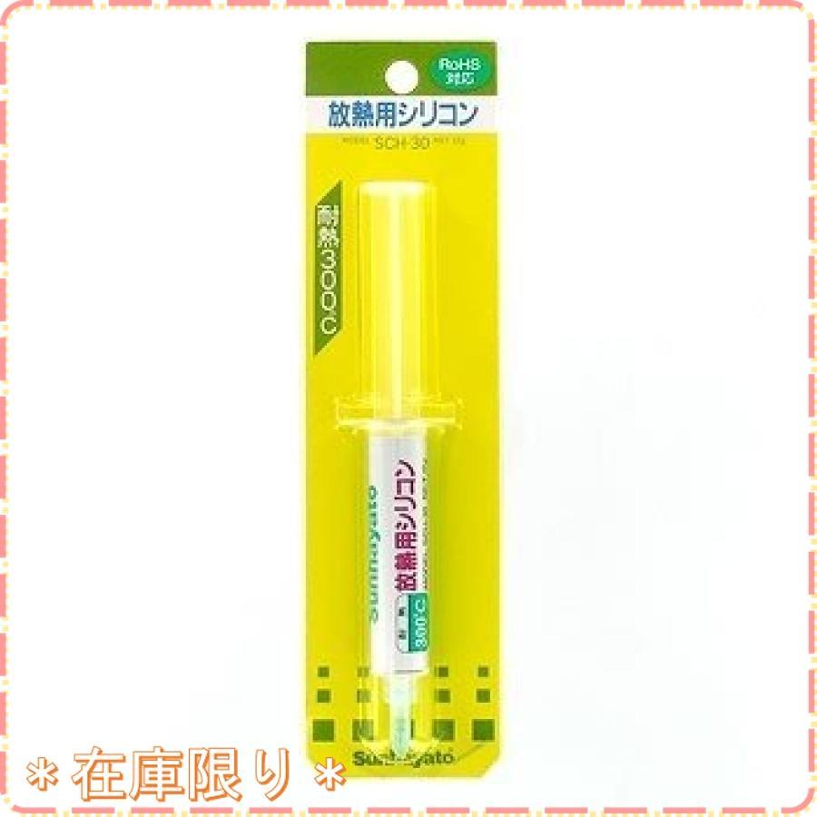 サンハヤト 耐熱放熱用シリコン ペースト用シリコン 【SCH-30】|zisukuzi