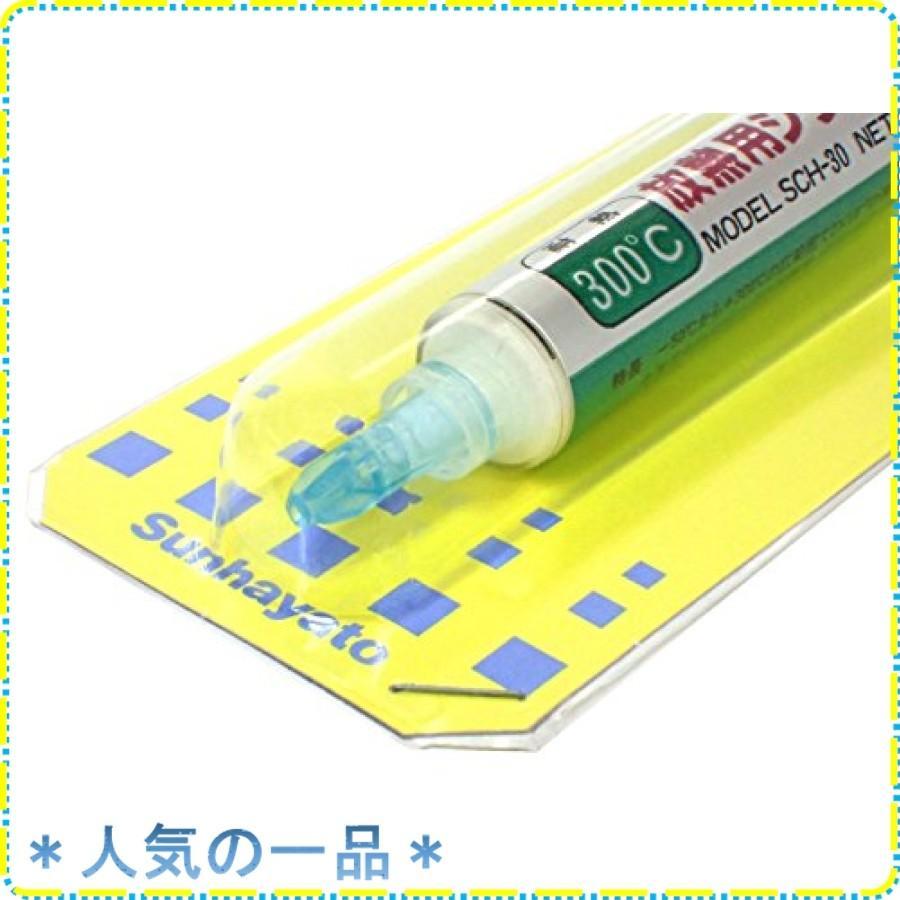 サンハヤト 耐熱放熱用シリコン ペースト用シリコン 【SCH-30】|zisukuzi|02