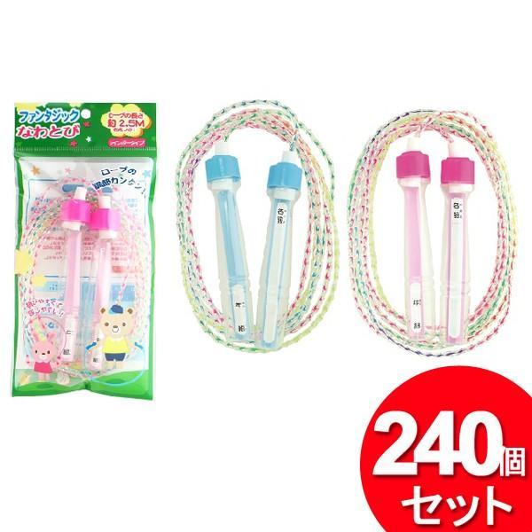 240個セット 日本パール加工 ファンタジックなわとび(レインボータイプ) 001-CSR-1876 (まとめ買い_日用品_おもちゃ)