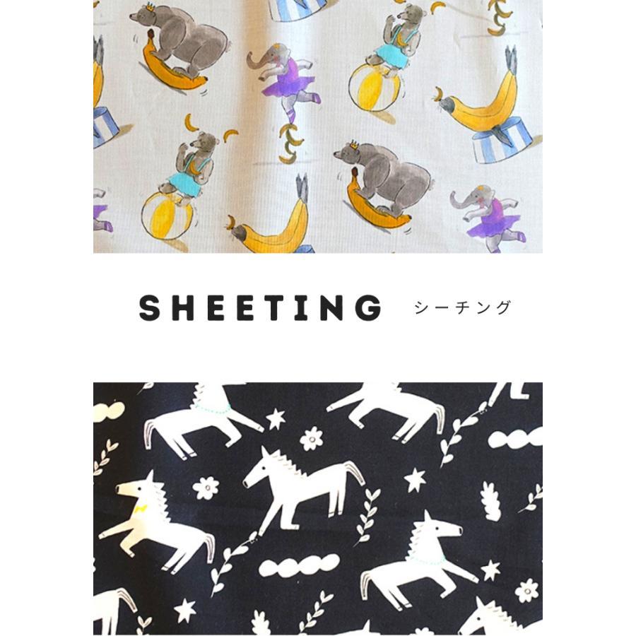 ダブルガーゼ or シーチング 生地 切り売り 10cm単位 綿100% 日本製  春のうたげ  zoi zoi|zoizoi|09