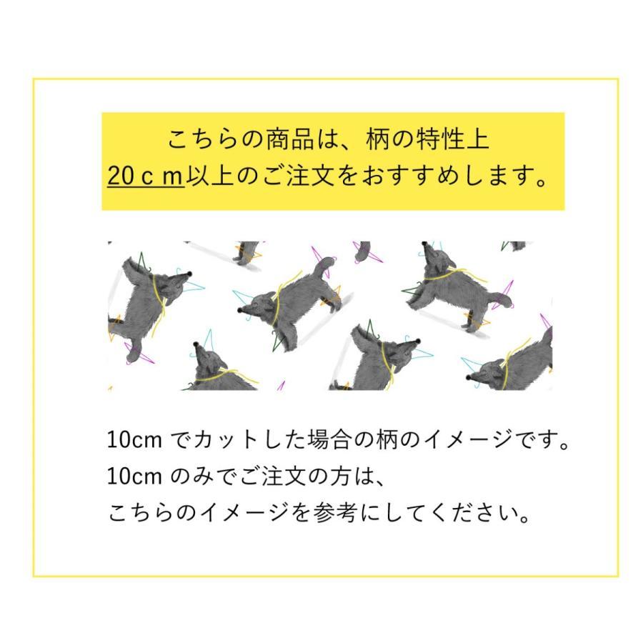 ダブルガーゼ or シーチング生地 切り売り 10cm単位 綿100% 日本製 /黒い犬/zoi zoi|zoizoi|05