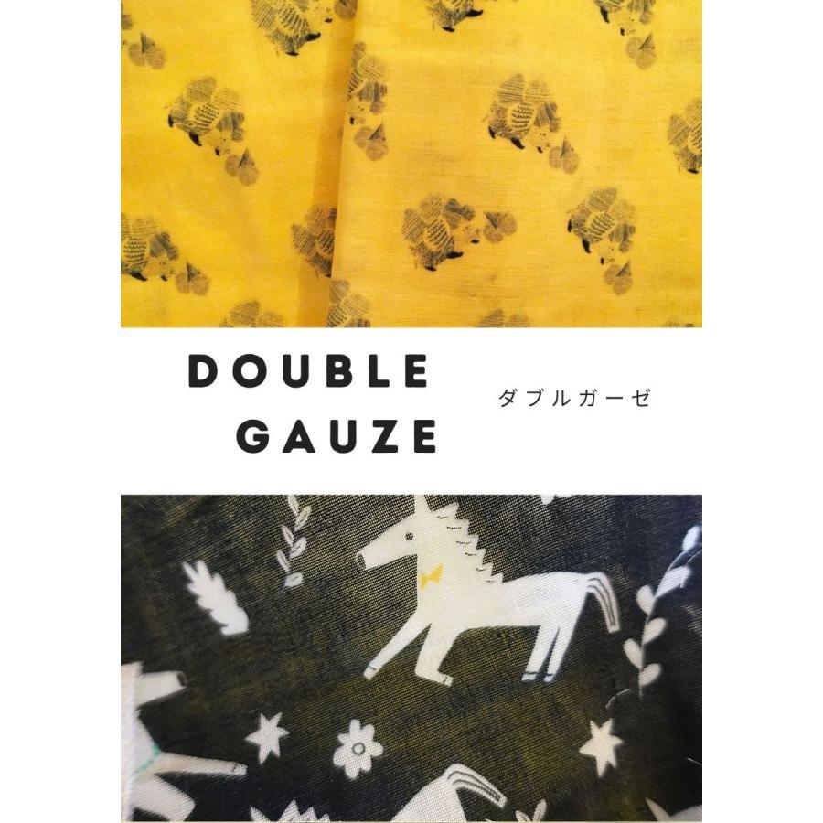 ダブルガーゼ or シーチング 生地 切り売り 10cm単位 綿100% 日本製 ハリネズミのはりはり帽子 zoi zoi|zoizoi|04