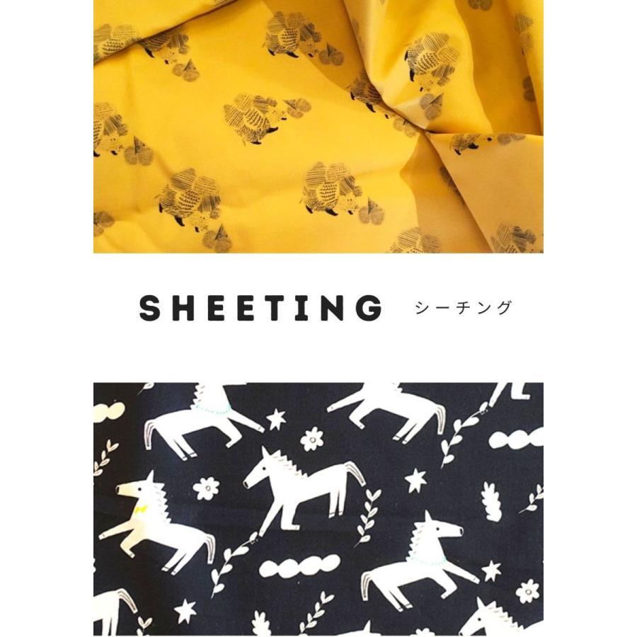 ダブルガーゼ or シーチング 生地 切り売り 10cm単位 綿100% 日本製 ハリネズミのはりはり帽子 zoi zoi|zoizoi|05