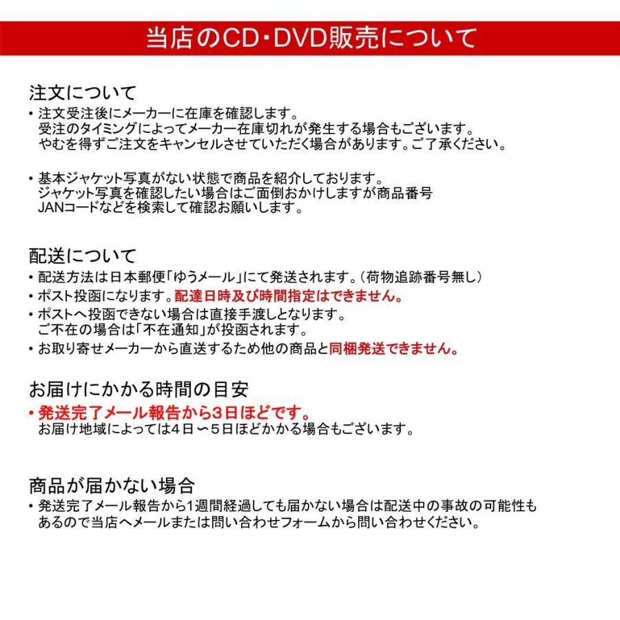 キッズ いないいないばあっ! アニメいっぱい! DVD zokke 02