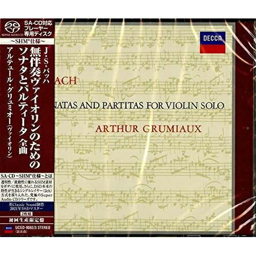 アルテュール・グリュミオー J.S.バッハ:無伴奏ヴァイオリン・ソナタとパルティータ (SHM-SACD) (生産限定盤) SACD|zokke