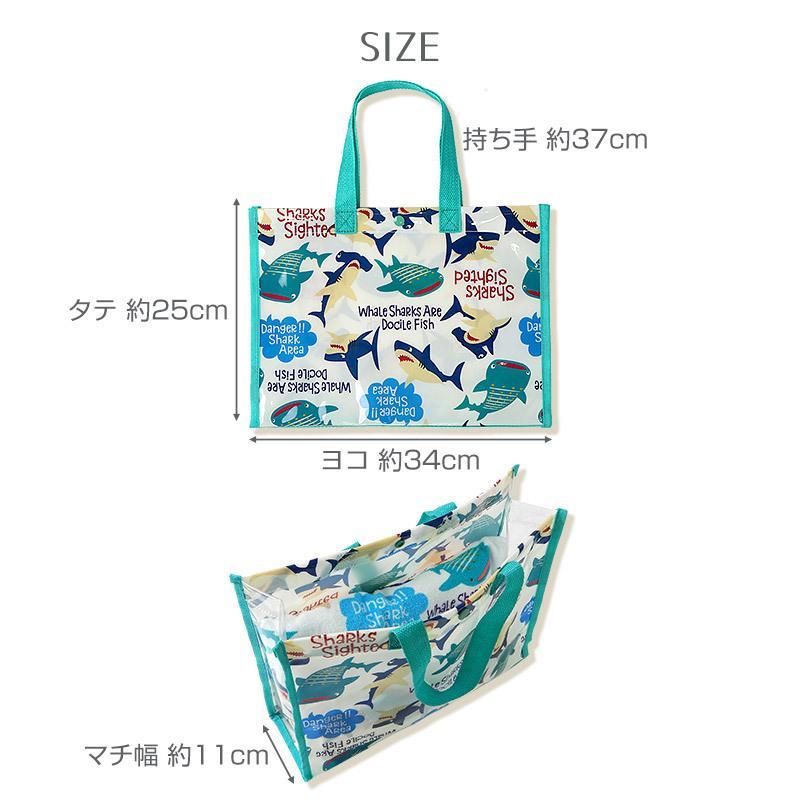 プールバッグ 子供 キッズ ビーチバッグ 男の子 水泳バッグ スイムバッグ ビニールバッグ A4サイズ 水泳 海 海水浴 ビーチグッズ zooland 05