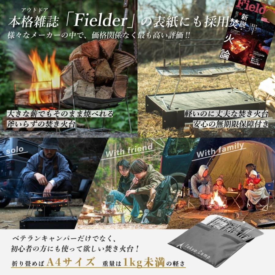 【公式】TokyoCamp 焚き火台 焚火台 軽量 ミニ 焚火 ソロ コンパクト|zootproduct|03