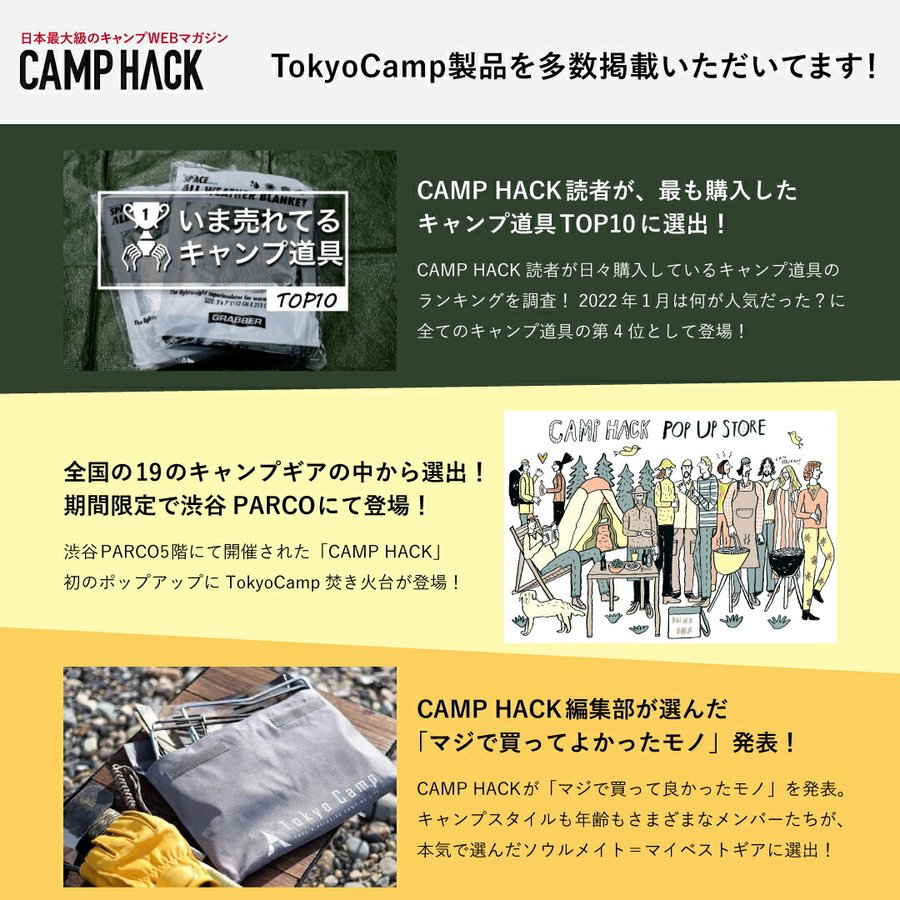 【公式】TokyoCamp 焚き火台 焚火台 軽量 ミニ 焚火 ソロ コンパクト|zootproduct|04