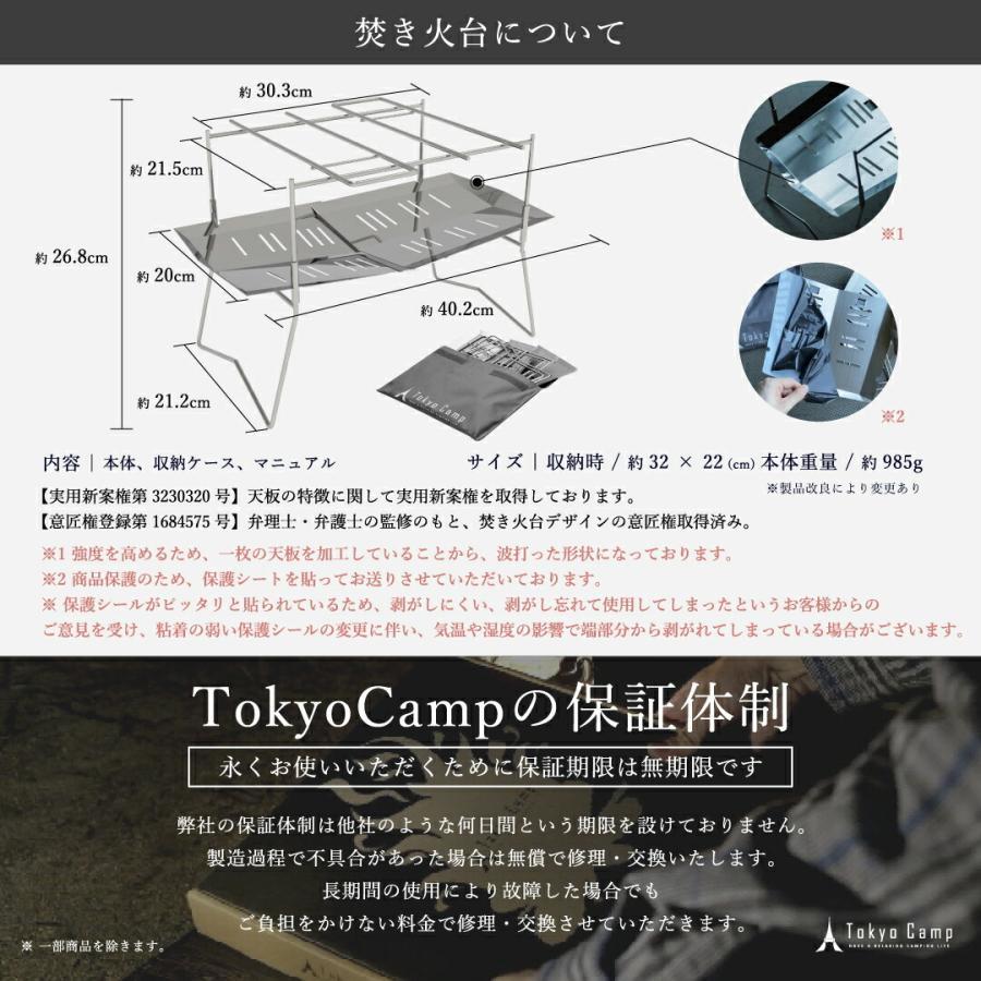 【公式】TokyoCamp 焚き火台 焚火台 軽量 ミニ 焚火 ソロ コンパクト|zootproduct|06