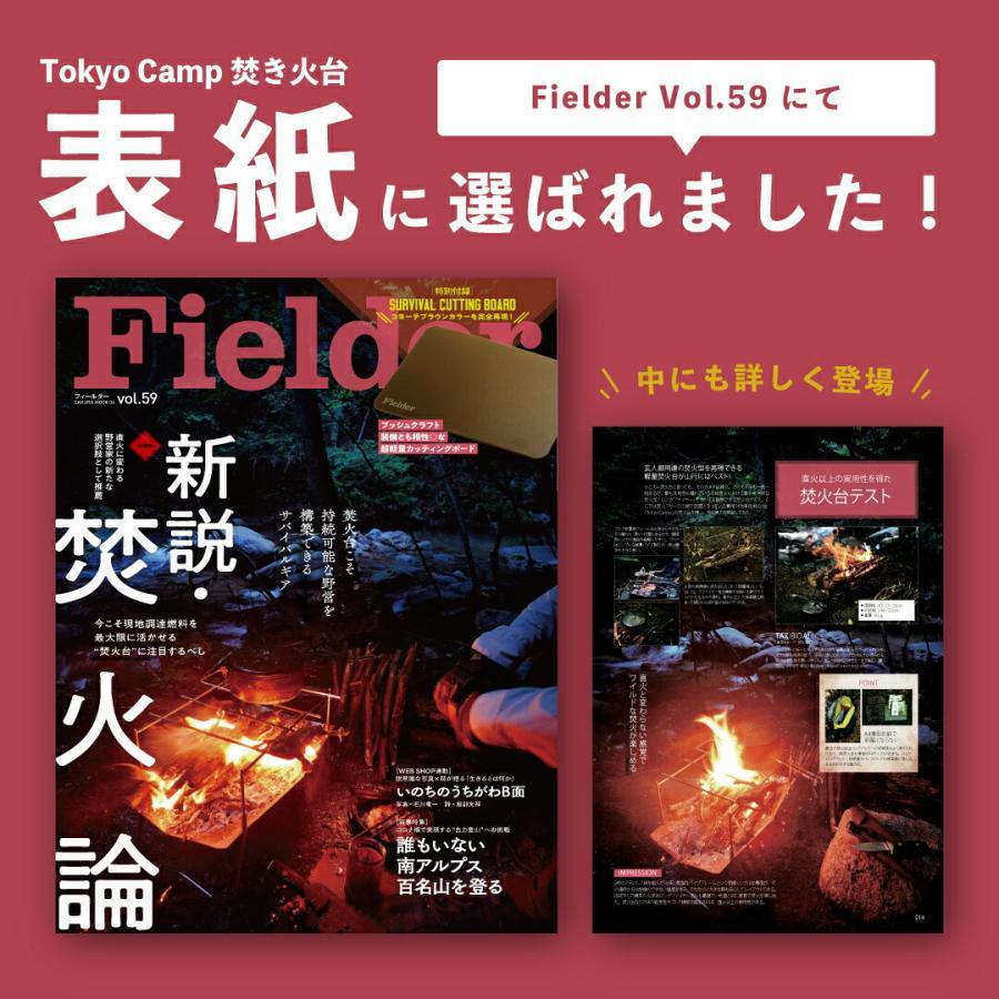 【公式】TokyoCamp 焚き火台 焚火台 軽量 ミニ 焚火 ソロ コンパクト|zootproduct|09