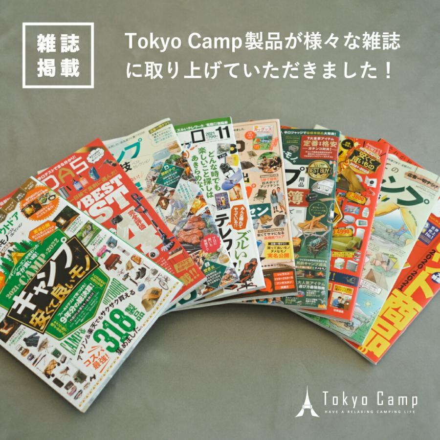 【公式】TokyoCamp 焚き火台 焚火台 軽量 ミニ 焚火 ソロ コンパクト|zootproduct|10