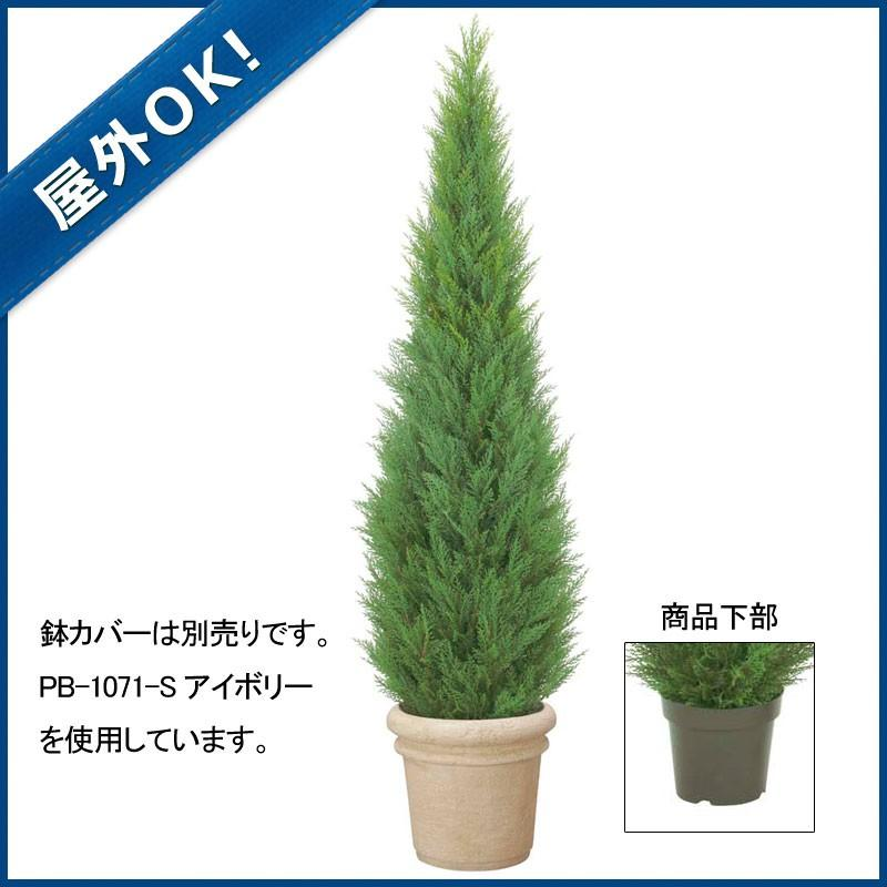 造花 フェイクグリーン 人工観葉植物)(屋外OK)180cmクレストツリー(プラスチック)(AB32)