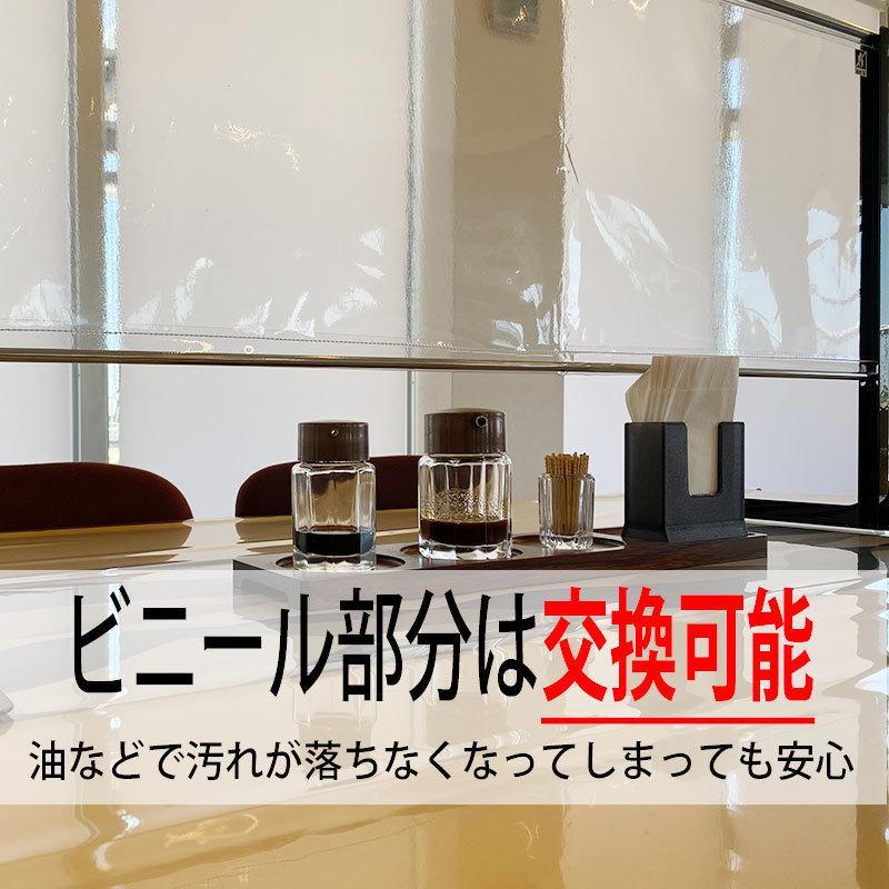 【送料無料】【日本製】【ビニール交換可能】レストランdeマスク レギュラー 黒/白 日本製 ウィルス対策 コロナ対策  飛沫予防|zugkla-shop|10
