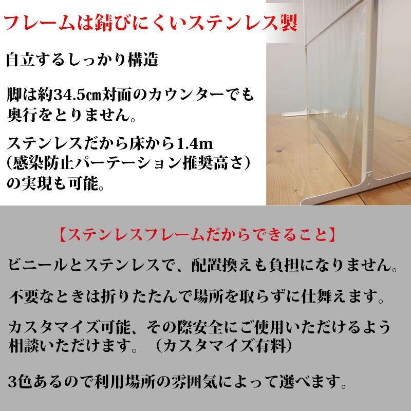 【送料無料】【日本製】【ビニール交換可能】レストランdeマスク レギュラー 黒/白 日本製 ウィルス対策 コロナ対策  飛沫予防|zugkla-shop|15