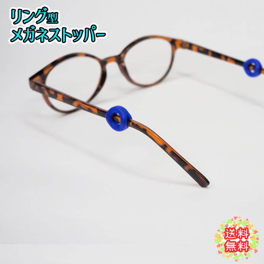 メガネ 滑り止め メガネストッパー リング ズレる ズレ落ち お気にいる 防止 メガネ固定 メンズ レディース セット スポーツ 6個 めがね 3組 フック マスク 送料無料 眼鏡 日本限定