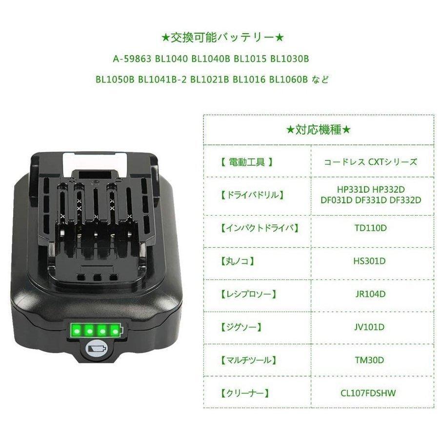 マキタ 10.8v バッテリー bl1015 BL1015 BL1015 BL1050 BL1060 zwink 04