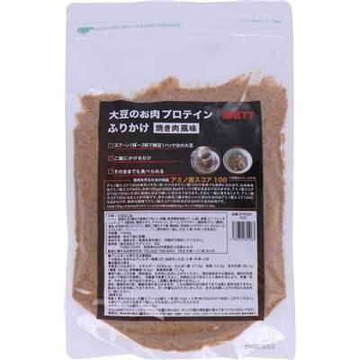 【P2倍+10%OFFクーポン】【お取り寄せ】ZETT 大豆のお肉 プロテイン ふりかけ 1KG ZFK001 03|zyuen1