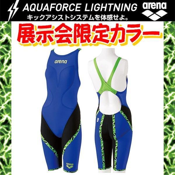 ◎アリーナ レディース競泳水着 FINA承認 パワータイプ レース用 ARN-M6000W【返品・交換不可】