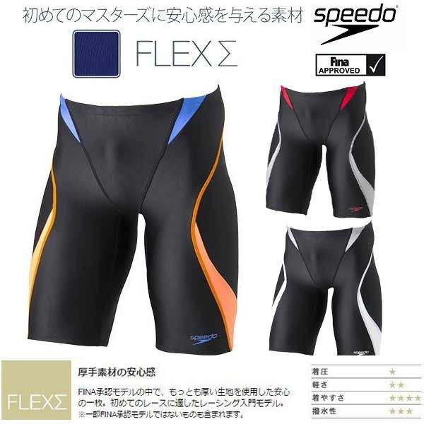 ◎■■19年継続 スピード メンズ競泳水着 FINA承認 SC61909F