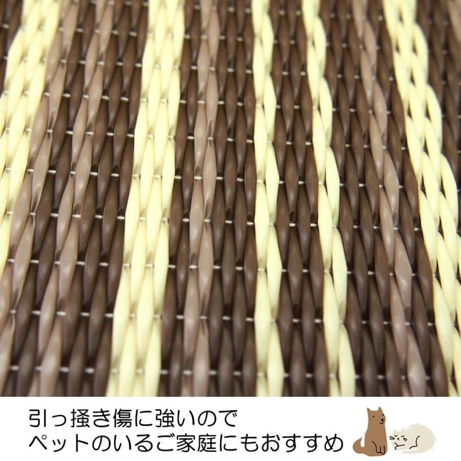 萩原 イ草 ブラウン 58間6畳 水洗いOK 日本製 「ガナッシュ」 15242460