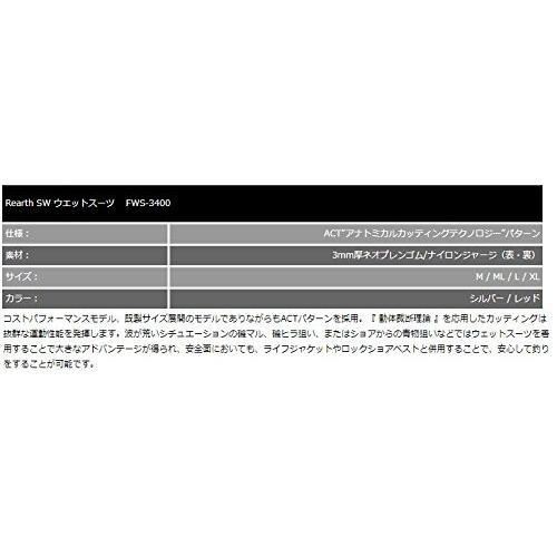 リアス(REARTH) ウエットスーツ ML ブラック/シルバー. FWS-3400-ML-BLK/SLV