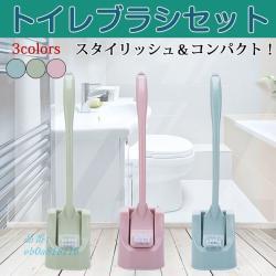 トイレ掃除用品