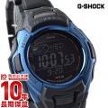 カシオ Gショック MTG-M900BD-2JF メンズ カシオ Gショック G-SHOCK MT-...