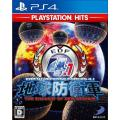 【新品】PS4 地球...