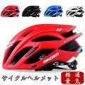 【商品詳細】  ◆商品:自転車ヘルメット  ◆素材:EPS、PC  ◆サイズ:フリーサイズ  ◆カラ...
