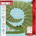 型染アーティストkata kataは松永武さん・高井知絵さんの二人からなるユニットです。 型染め、注...