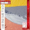 型染アーティストkata kataは松永武さん・高井知絵さんの二人からなるユニットです。型染め、注染...