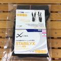【2000円OFF】【送料...